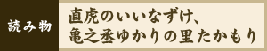 naotora_bn_01
