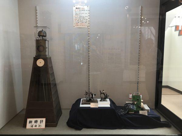 和時計 高森町歴史民俗資料館 時の駅