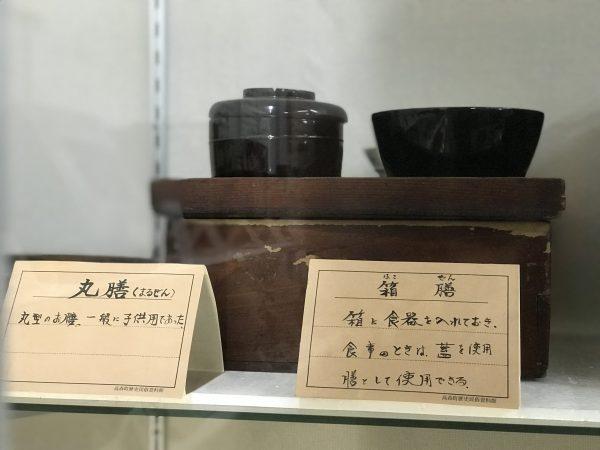 丸膳/箱膳 高森町歴史民俗資料館 時の駅
