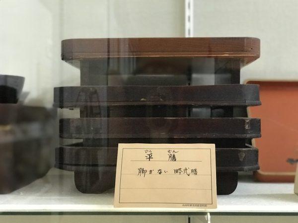 平膳 高森町歴史民俗資料館 時の駅