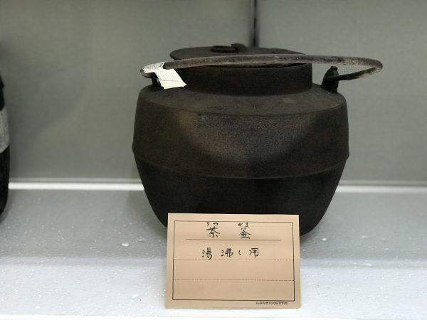 茶釜 高森町歴史民俗資料館 時の駅