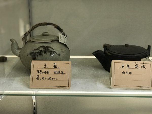 土瓶/急須 高森町歴史民俗資料館 時の駅