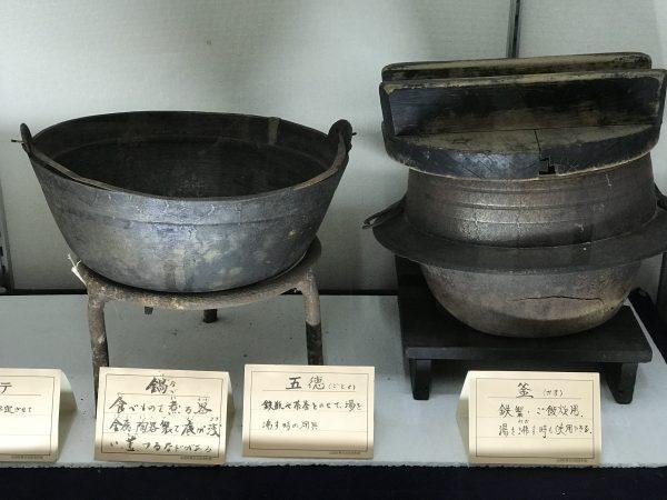 鍋/五徳/釜 高森町歴史民俗資料館 時の駅