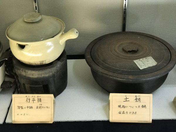 行平鍋/土鍋 高森町歴史民俗資料館 時の駅