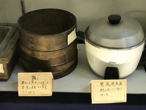 甑(こしき)/電気炊飯器 高森町歴史民俗資料館 時の駅