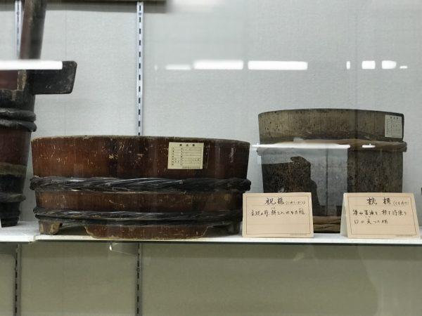 祝びつ/桃桶 高森町歴史民俗資料館 時の駅