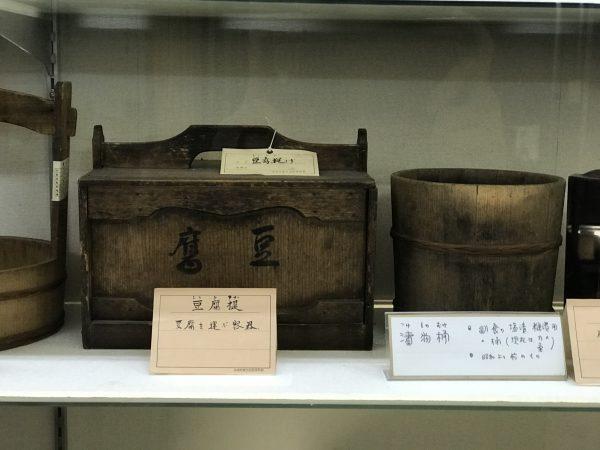 豆腐提げ/漬物桶 高森町歴史民俗資料館 時の駅