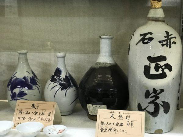盃/徳利 高森町歴史民俗資料館 時の駅