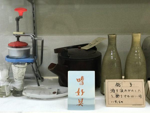 銚子 高森町歴史民俗資料館 時の駅